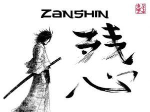 Zanshin ou l'esprit de vigilance